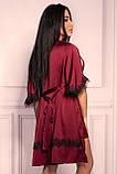 Aresmina халат бордовый Livia Corsetti Fashion, фото 2