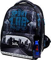Рюкзак школьный ортопедический для мальчика каркасный часы+сумка для обуви+пенал 27 х20 х38 см Delune 10-007