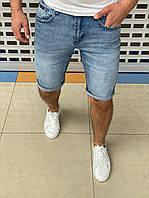 Мужские джинсовые шорты Dolce & Gabbana H0523 голубые