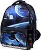 Рюкзак школьный ортопедический каркасный для мальчика часы+сумка для обуви+пенал 27 х20 х38 см Delune 10-008