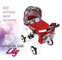 Коляска для кукол Lily Adbor К23