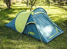 Двухместная палатка 2-х местная Bestway Pavillo 68097