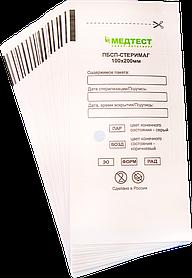 Пакети для стерилізації 100х200мм Білі 100шт