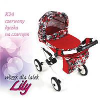 Коляска для кукол Lily Adbor К24