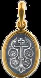 Иконка «Святая Блаженная Ксения Петербуржская», фото 2