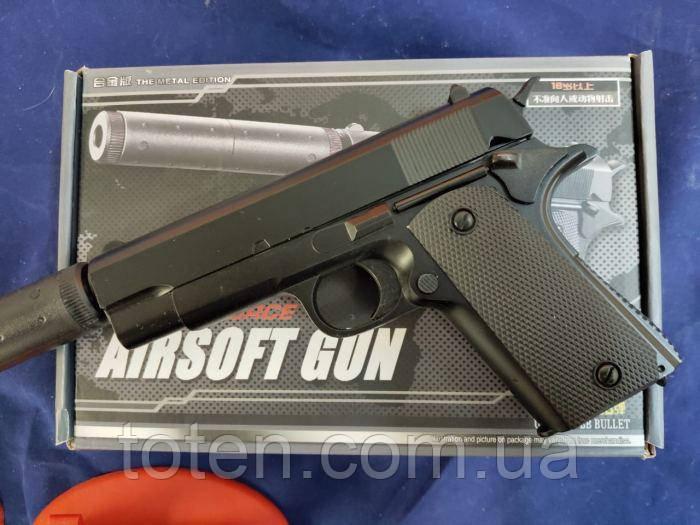 Пистолет с глушителем металлический пневматический Сolt 1911 AirSoft Gun V2+