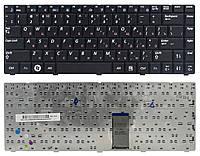 Клавиатура Samsung R420 R425 R428 R429 R463 R465 R467 R468 R470 черная (CNBA5902490CBIL)