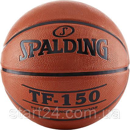 М'яч баскетбольний Spalding TF-150 Outdoor FIBA Logo Size 5, фото 2
