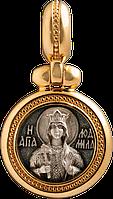 Иконка «Святая Мученица Княгиня Чешская Людмила»