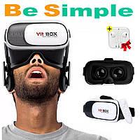 Очки виртуальной реальности VR BOX / Виртуальные очки с пультом + Наушники Apple в Подарок