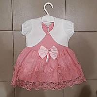 Платье нарядное детское для девочки 110126