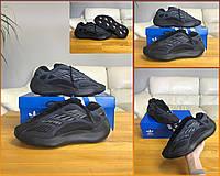 Кроссовки мужские Adidas Yeezy 700 V3 Azael / Адидас Изи / Рефлектив + светятся в темноте