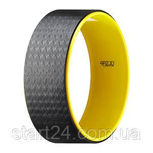 Колесо для йоги и фитнеса 4FIZJO Dharma XXL 4FJ0131 Yellow