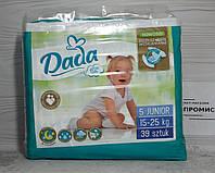 Подгузники DADA NEW Extra Soft 5 39 шт.