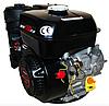Двигатель Weima WM170F-S(CL) +БЕСПЛАТНАЯ ДОСТАВКА! (вал 20 мм, шпонка, центробежное сцепление), фото 2