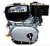 Двигатель Weima WM170F-S(CL) +БЕСПЛАТНАЯ ДОСТАВКА! (вал 20 мм, шпонка, центробежное сцепление), фото 4
