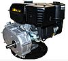 Двигатель Weima WM170F-S(CL) +БЕСПЛАТНАЯ ДОСТАВКА! (вал 20 мм, шпонка, центробежное сцепление), фото 5