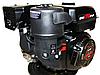 Двигатель Weima WM170F-S(CL) +БЕСПЛАТНАЯ ДОСТАВКА! (вал 20 мм, шпонка, центробежное сцепление), фото 7