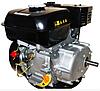 Двигатель Weima WM170F-S(CL) +БЕСПЛАТНАЯ ДОСТАВКА! (вал 20 мм, шпонка, центробежное сцепление), фото 9