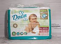 Подгузники DADA NEW Extra Soft 4+ 42 шт.