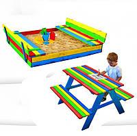 Набор детская деревянная песочница + столик с лавочками Just Fun для детей, фото 1