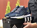 Мужские кроссовки Adidas Nite Jogger Boost,темно синие, фото 4