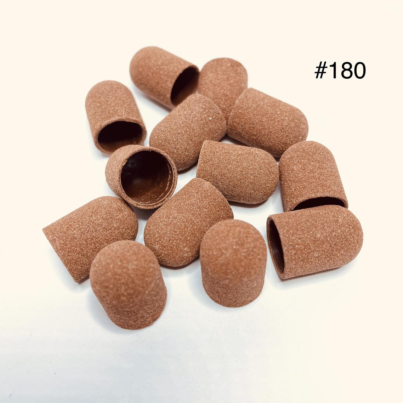 Колпачки абразивные для педикюра d10 мм 180 грит (1шт)
