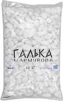 Декоративный камень для ландшафта Белая Мраморная галька крошка Тасос, 20 кг
