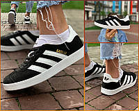 Кроссовки натуральная замша Adidas Gazelle Адидас Газель  (36,37,38,39,41)