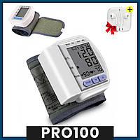 Цифровой тонометр Automatic Blood Pressure / Автоматический тонометр на запястье + Наушники Apple в Подарок