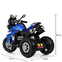 Дитячий електромотоцикл триколісний синій Bambi M 4117EL-4, фото 3