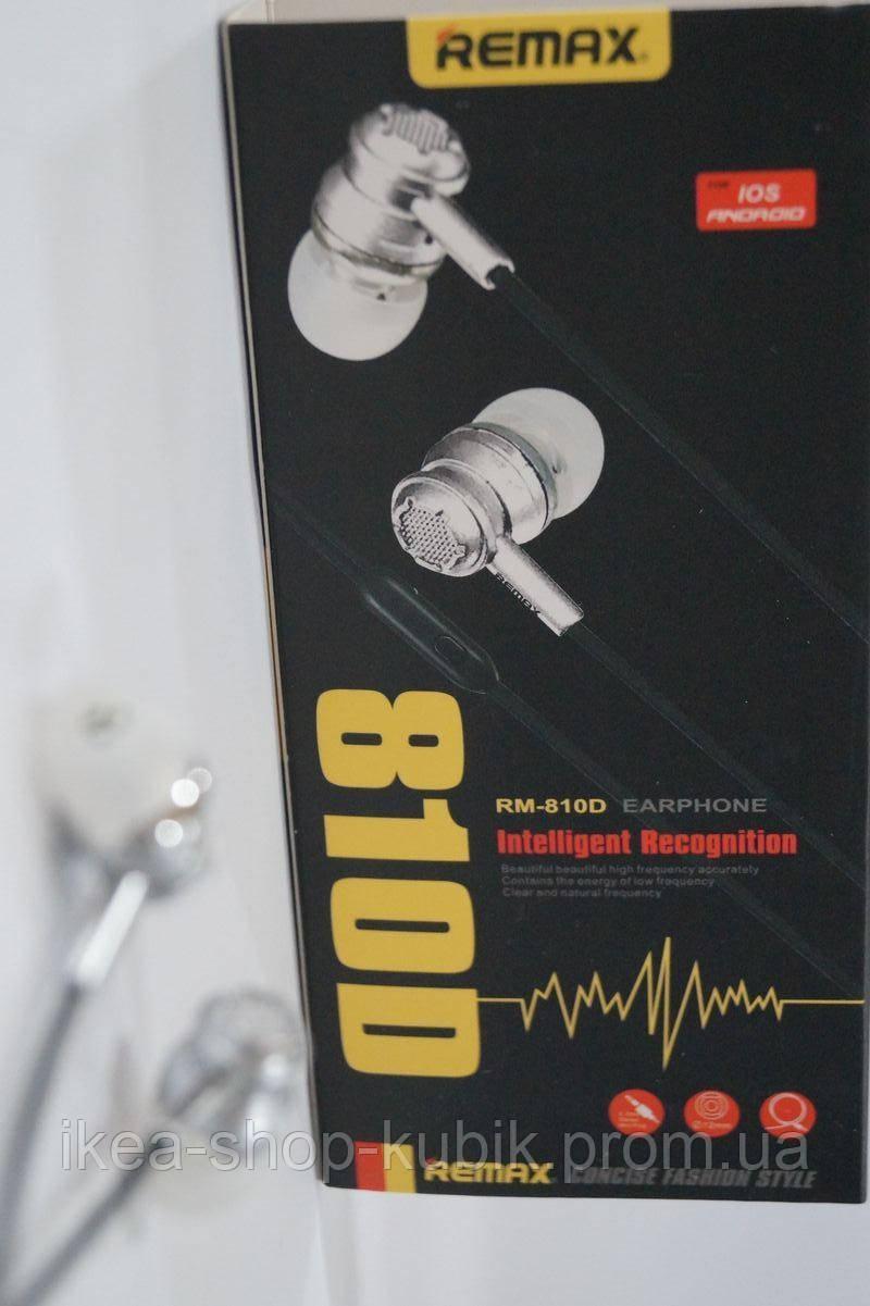 Вакумні навушники Remax RM-810D