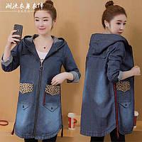 Джинсовая удлиненная куртка, фото 1