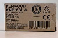 Аккумулятор KNB-63L KENWOOD