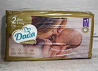 Подгузники DADA Extra Care 2 43шт. (3-6кг)