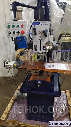 Zenitech BFM 45 HS фрезерный станок по металлу Hi Speed Фрезерний верстат резьбонарезной зенитек бфм 45 хс, фото 2