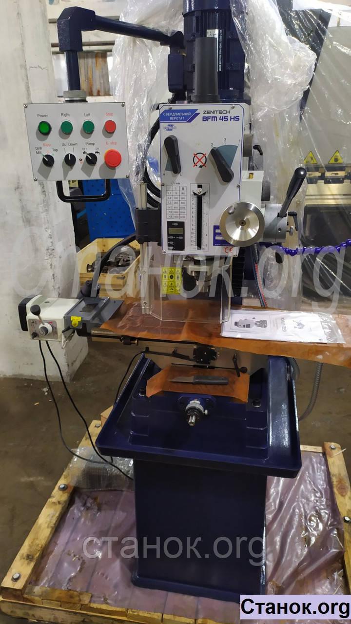 Zenitech BFM 45 HS фрезерный станок по металлу Hi Speed Фрезерний верстат резьбонарезной зенитек бфм 45 хс