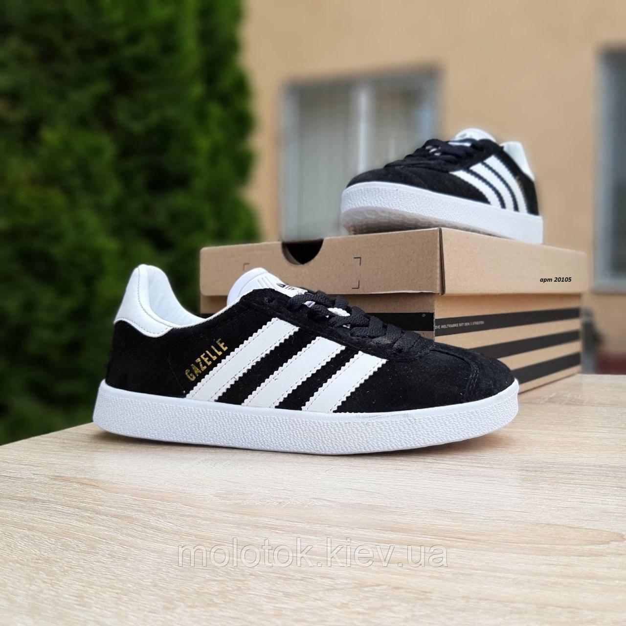 Женские кроссовки в стиле Adidas Gazelle черные с белым