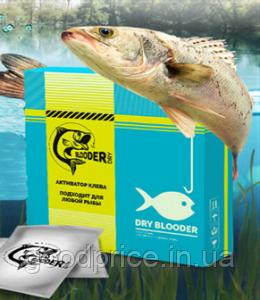 Blooder Dry - активатор клева с феромонами / сухая кровь (Блудер Драй), 5 пакетиков по 6 грамм