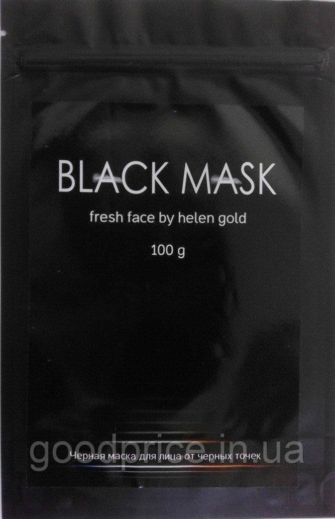 Pilaten Suction Black Mask AFY - маска - пленка от черных точек и сужающая поры
