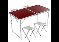 Раскладной удобный стол и стулья складные для пикника