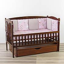 Бортики подушки солодкі сни рожевого кольору з плюшем минки