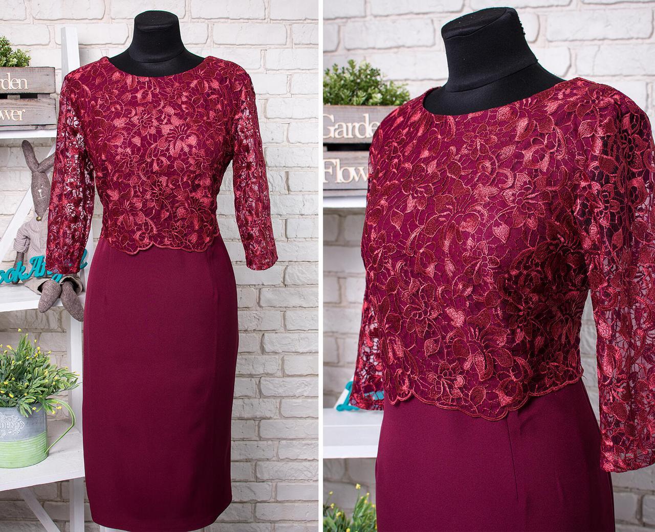 """Стильное  женское платье с цветочной вышивкой из органзы ткань """"Костюмная"""" 48 размер"""
