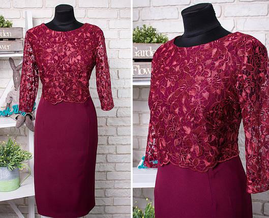 """Стильное  женское платье с цветочной вышивкой из органзы ткань """"Костюмная"""" 48 размер, фото 2"""