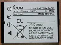 Аккумулятор BP-266 ICOM IC-M24