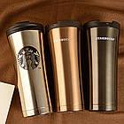 Термокружка Starbucks (Старбакс) 500 мл серебристый, фото 2