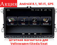 "Штатная магнитола для Volkswagen/Skoda/Seat 9"" Android 8.1 + камера"
