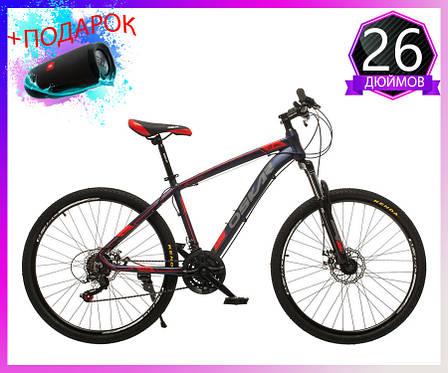 """Велосипед горный Oskar 26"""" M119 Алюминий Оранжевый с амортизацией Хардтейл Велосипед гірський MTB, фото 2"""