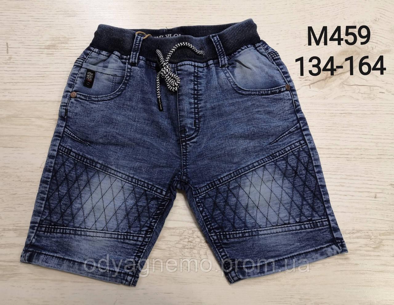 Джинсовые шорты для мальчиков KE YI QI, 134-164 рр. Артикул: M459