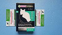 Капли Vitomax Platinum 1,0 мл Витомакс для котов от блох, клещей, вшей, власоедов.поштучно, фото 1